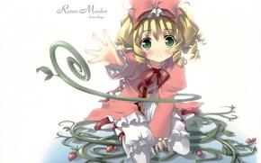Picture dress, white background, bow, gesture, rozen maiden, art, green eyes, curly hair, peach-pit, hanaichigo