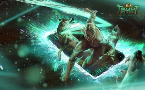 Picture the Witcher, witcher, card game, CD Projekt RED, CRIS, Ciri, Gwent, Quint, card game