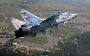 Picture the plane, MiG, fighter-interceptor, the MiG - 31
