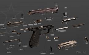 Picture gun, GSH-18, Gryazev and Shipunov