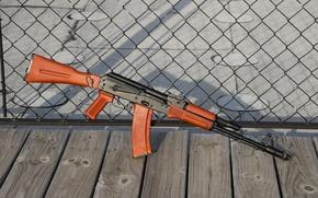 Picture machine, Kalashnikov, AK47