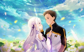 Picture anime, art, Subaru, Emilia, Re: Zero kara hajime chip isek or Seikatsu, from scratch