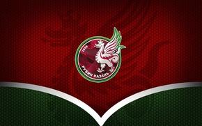 Picture Football, Emblem, Logo, Rubin, Rubin, Rubin Kazan