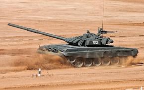 Picture field, tank, Russia, test, T-72 B3