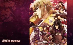 Picture katana, armor, characters, art, samurai, Demons pale cherry, Okita Souji, Saitou Hajime, Hakuouki Shinsengumi Kitano, …