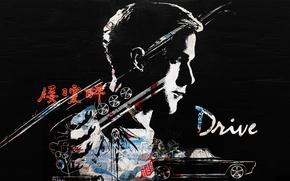 Picture actor, Drive, Ryan Gosling, Nicolas Winding Refn