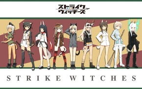 Picture girls, katana, characters, broom, ears, uniform, witches, tails, Strike Witches, Assault