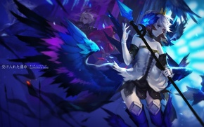 Picture girl, wings, anime, feathers, art, staff, guy, swd3e2, odin sphere, gwendolyn