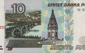 Picture macro, paper, photo, Wallpaper, money, texture, rubles, 13, 10