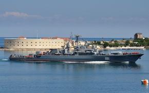 "Picture Navy, Patrol ship, Sevastopol, The Black Sea Fleet, ""okay"", 1135 project"