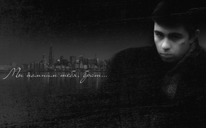 Picture memory, Sergei Bodrov, brother, brother 2