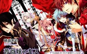 Picture roses, crown, window, mantle, characters, rod, art, anise yumamoto, aya shouoto, seiran asagi, kaede higa, …