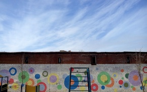 Picture circles, wall, children's Playground
