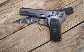 Picture gun, knife, cartridge