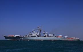 "Picture Navy, TFR, The Black Sea Fleet, guard, ""Inquisitive"" ship"