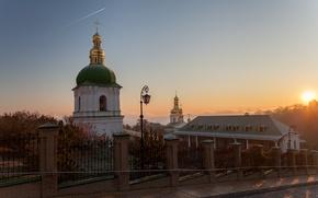 Picture autumn, dawn, street, morning, Church, lantern, temple, Ukraine, the monastery, autumn, morning, Kiev, Ukraine, church, …