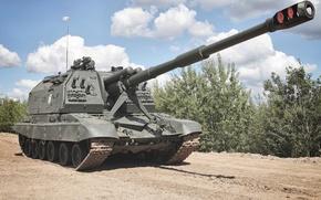 Picture gun, howitzer, artillery, SAU, tank, self-propelled, Msta-S, installation, gun