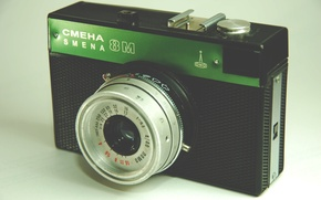 Picture the camera, lens, Change