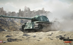 Picture speed, the Frenchman, World of Tanks, premium, Prem tank, FMC 50t
