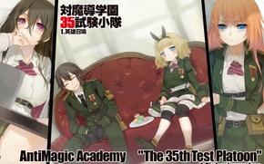 Picture anime, Map Lazuli, 35th anti-magic squad Academy, Takeru Kusanagi, Usagi Saionji, Taimadou Gakuen 35 Shiken …