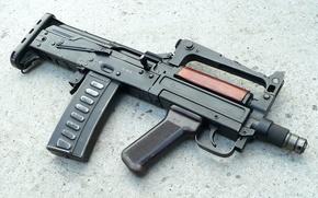 Picture weapons, lineup, scheme, machine, The storm, trunk, Kalashnikov, grenade launcher, various, design, options, good, complex, …