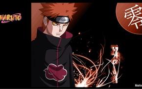 Picture look, piercing, red, collar, headband, cloak, Naruto, akatsuki, ninja, Yahiko, rinegan, Pain, naruto shippuuden