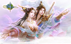 Picture fantasy, the game, art, pair, Sword, China
