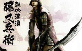 Picture armor, samurai, characters, helmet, art, sengoku basara, The era of unrest, Makoto Tsuchibayashi, Matabei Gotou