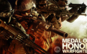Picture weapons, soldiers, MoH, warfighter