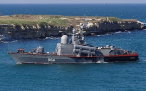 "Picture ship, Navy, rocket, The black sea, RCA, ""Ivanovets"""
