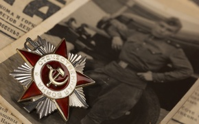 Picture photo, star, May 9, victory day, award, newspaper