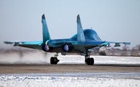 Picture snow, bomber, defender, frontline, Fullback, WFP, Su 34, side 01, brand new