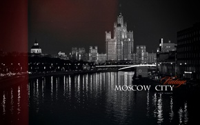 Picture city, vintage, night, retro, moscow