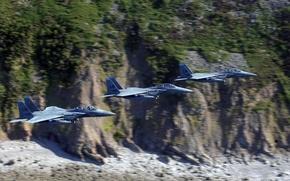 Picture rocks, flight, F-15, link, istribiteli