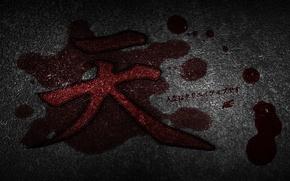 Wallpaper style, blood, the inscription, characters, asphalt, letters, spot