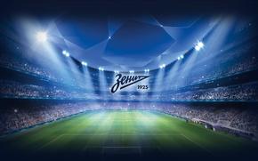 Wallpaper Field, Zenit, Champions League, UEFA