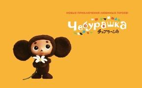 Picture background, Wallpaper, cartoon, Cheburashka