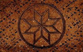 Picture symbol, Russia, Semantics, Alatyr