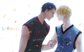 Picture anime, guys, shackle, sweat, blonde, Kise Ryouta, kuroko's basketball, Kuroko from Basket, Dikes, Five, Cise …
