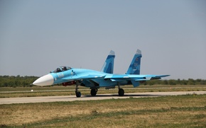 Picture fighter, the airfield, Flanker, Su-27