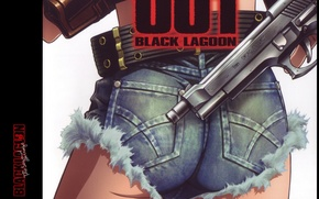 Picture gun, ass, Black Lagoon, Revy, trunk, holster, cool, Pirates of the Black lagoon, by Hiroe …