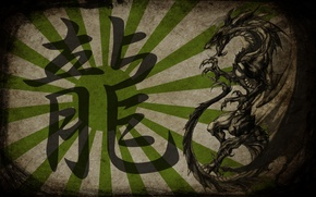 Picture Wallpaper, dragon, The sun, Japan, flag, East, character, Empire, Rendering