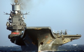 Picture the sky, The carrier, sea., Admiral Kuznetsov