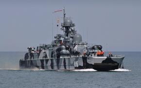 "Picture Navy, The black sea, Rocket ship, The Black Sea Fleet, ""Sandstorm"", on vozdushnoi pillow"