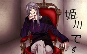 Picture wall, chair, characters, guy, Beelzebub, Beelzebub, Himekawa Tatsuya