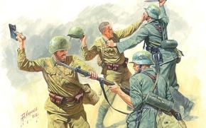 Picture figure, art, Victory, German, Soviet, The great Patriotic war, hand to hand combat, Andreikenas, Marines