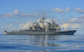 "Picture cruiser, rocket, type, (CG-61), ""Ticonderoga"", USS Monterey"