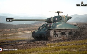 Picture France, tank, tanks, France, WoT, World of tanks, tank, World of Tanks, tanks, Wargaming.Net, BigWorld, ...