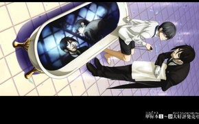 Picture tile, tie, bath, gloves, art, the reflection in the water, Dark Butler, white shirt, Kuroshitsuji, …