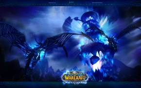 Picture wow, Deathwing, nexus